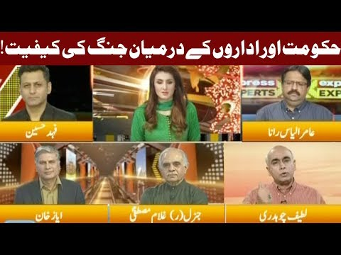 Express Experts - 17 October 2017 - Express News