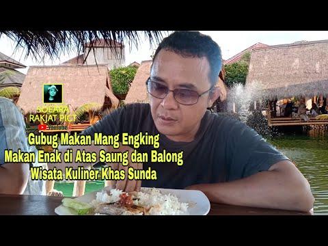 gubug-makan-mang-engking-makan-enak-di-atas-saung-dan-kolam,-wisata-kuliner-sunda-bekasi-summarecon