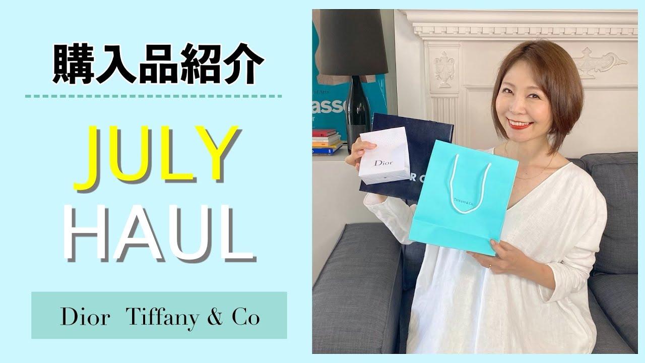 【購入品】暑い夏をおしゃれ&快適に乗り切る!購入品紹介JULY HAUL