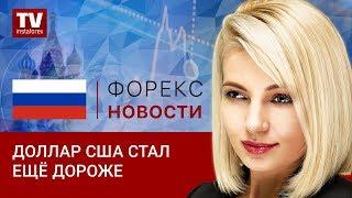 InstaForex tv news: Начало торгов в США 31.10.2018: EUR, USD, CAD