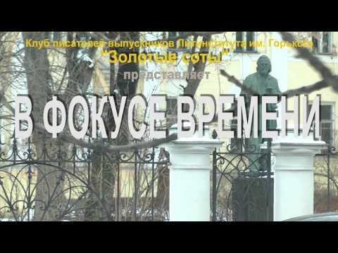 Дамы приглашают кавалеров (комедия, реж. Иван Киасашвили, 1980 г.)