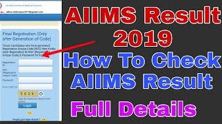 How To Check AIIMS Result 2019,How to Download Aiims Result pdf And Score Card 2019