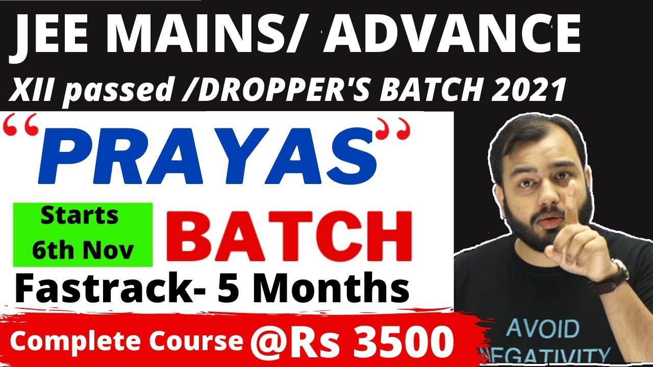 Download PRAYAS BATCH -  JEE MAINS/ADVANCE -2021  - PCM by Best Faculties : For XII Passed/Droppers on PW APP