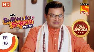 Shrimaan Shrimati Phir Se - Ep 18 - Full Episode - 5th April, 2018