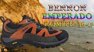 Мужские треккинговые полуботинки Bennon EMPERADO. Видео обзор
