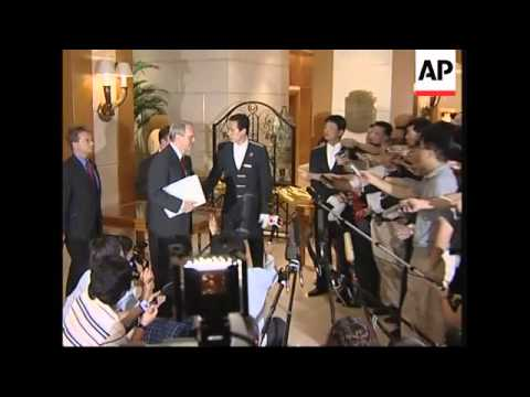 South Korean and US comments on six party talks