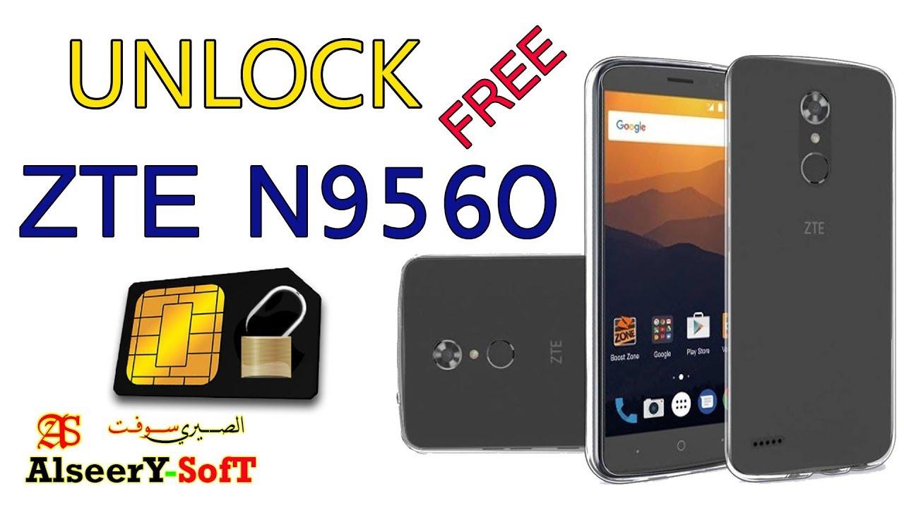 ZTE N9560 ROOT & Unlock & frp remove All VERSION ~ هجين الروح