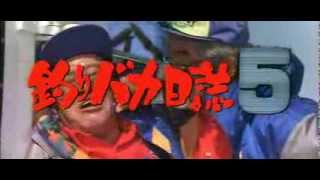Fifth entry (1992) in the long running Japanese film series starrin...