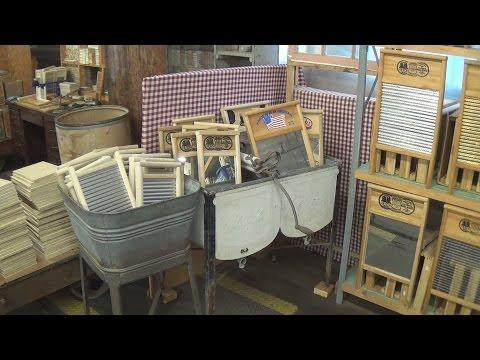 Columbus Washboard Factory (Logan)