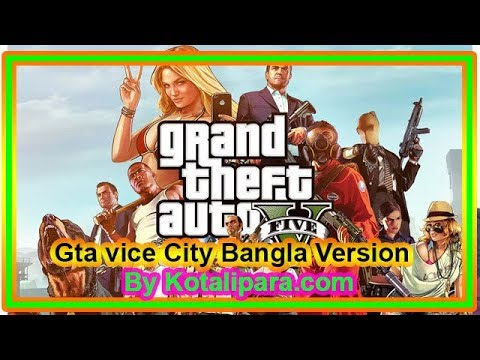 💄 Gta vice city free download game with setup | GTA Vice