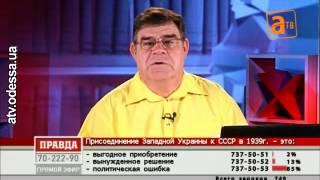 2013-05-24 Присоединение Западной Украины к СССР в 1939 году(Информация для нациков. Даже не пытайтесь комментировать это видео! За оскорбление автора программы, разве..., 2013-05-25T00:59:02.000Z)
