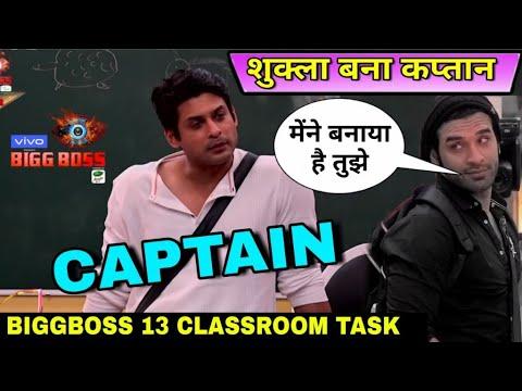 Siddharth Shukla New Captain Of House Bigg Boss 13 Class Room Task