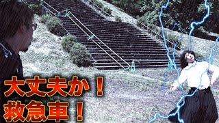 【修学旅行】JKに雷が直撃する瞬間映像