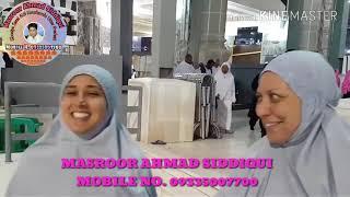 """Mohd Rafi Naat """"Allah hu"""" - Ya Nabi Salam Alaika Masroor Ahmad Siddiqui"""
