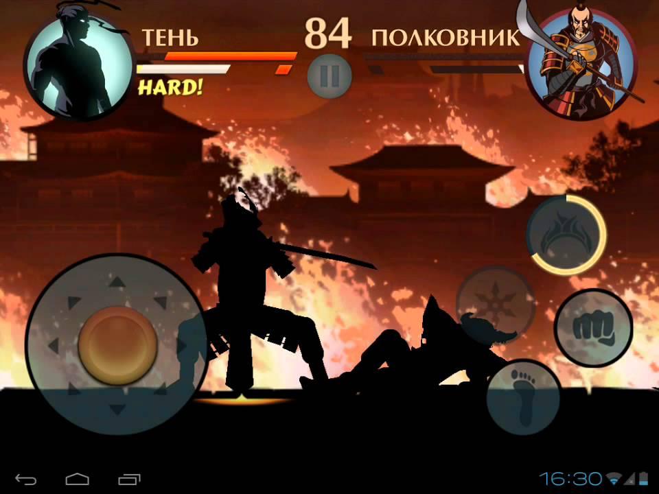картинки из бой с тенью 2 из игры