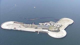 東京湾の旧要塞「第二海堡」、上陸ツアー解禁 明治・大正時代に建設