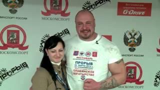 Дмитрий Нагорный Олимпийский Силовой Экстрим