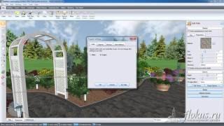 Урок 11 — основные программные настройки программы Realtime landscaping architect