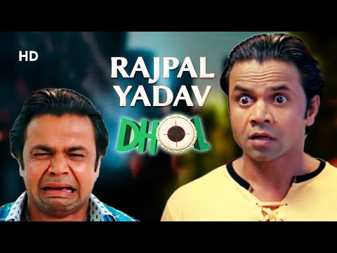Dhol - Superhit Comedy Movie | Best of Rajpal Yadav Comedy Scenes |  Sharman Joshi - Kunal Khemu