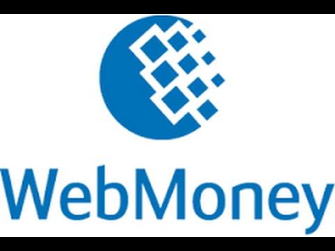 Как перевести деньги с телефона на вебмани/webmoney [Актуально]