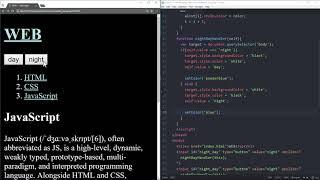 WEB2 JavaScript - 29.객체 예고