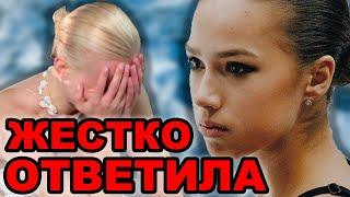 Загитова резко ответила Баюл на колкости Медведеве о роли Кити Загитова о выступлении в Японии