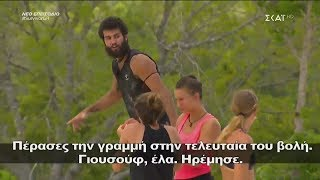 Survivor 2019   Ένταση ανάμεσα σε Emre και Bora   17/06/2019