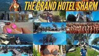 THE GRAND HOTEL SHARM 5*  ПОЛНЫЙ ВИДЕО ОБЗОР Египет 2016 Шарм Гранд Хотел, отзывы, фото, оценка(Большое видео обзор отеля