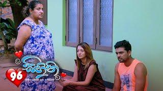 Sihini | Episode 96 - (2020-09-09) | ITN Thumbnail