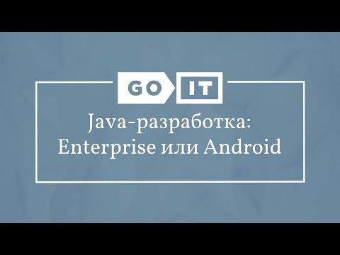 Java (джава) скачать и обновить бесплатно последняя версия
