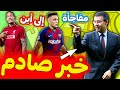 Heshooo _993 - YouTube