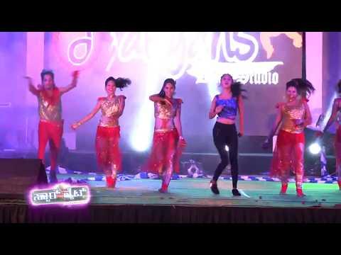 Star NiTe - 2017 in Vitla clip 5