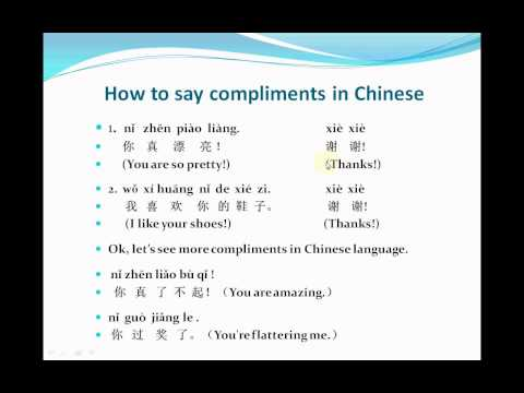Mandarin Chinese--Lesson 14 (Compliments in Chinese)