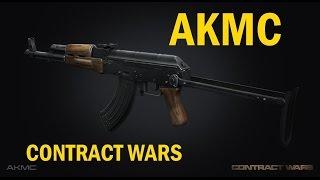 Обзор АКМС + Втаск contract wars