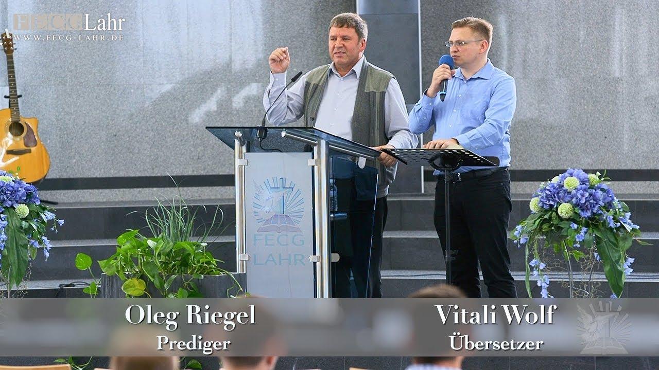 крещение духом святым Taufe Im Heiligen Geist Oleg Riegel