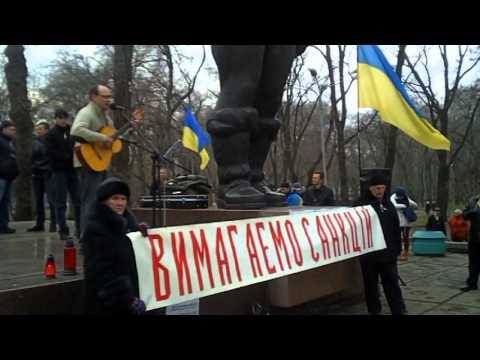 Пісні Євромайдану Січеслава
