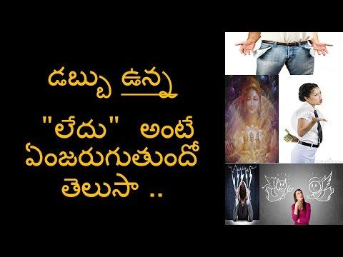 Lakshmi Devi Kataksham | Secrets of Lakshmi Katksham |DHANA LAKSHMI|WEALTH|Telugu Inti Andam[TELUGU]