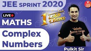 Complex Numbers   JEE Sprint 2020    IIT JEE Mains 2020   JEE Main Maths/Mathematics   Vedantu JEE