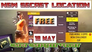 NEW SECRET VPN TRICK FREE CLASSIC COUPONS, , PARACHUTE SKIN ,MORE ,LOOT LO vpn file in description