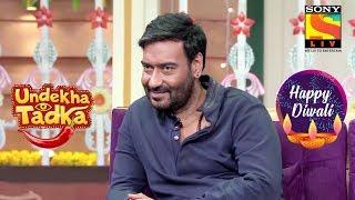 Ajay Devgan Is The Better Cook | Undekha Tadka | The Kapil Sharma Show | Diwali Special