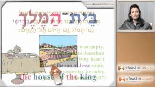 Learn Biblical Hebrew - lesson 16 - The Definite Construct | by eTeacherBiblical.com