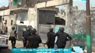 #اخبار_النهار | مقتل 7 تكفيريين وإصابة 6 وتدمير 35 بؤرة إرهابية فى شمال سيناء