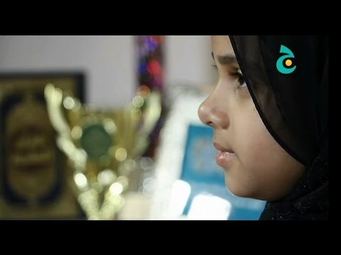 Maryam appears at the Worldwide Al Jazeera Children's TV Channel- Jeem TV