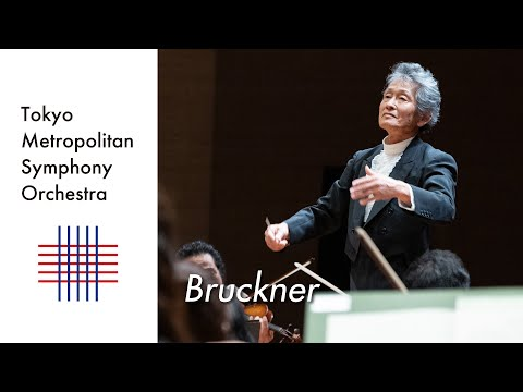 Bruckner: Symphony No.7 in E major, WAB107 (Nowak edition) / Kazuhiro KOIZUMI