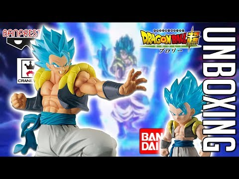 Gogeta figure Dragon Ball Adverge 9 Bandai DRAGON BALL SUPER ULTIMATE SOLDIER