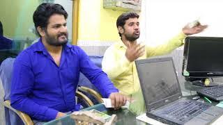 Diwali ka bonus | Field boy ka dard |