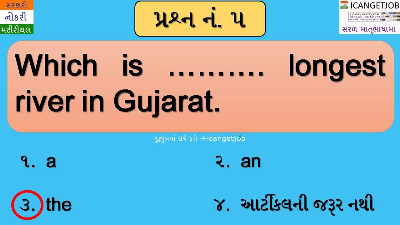 I meet you tomorrow meaning in hindi