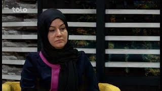 بامداد خوش - سرخط - صحبت های رویا دادرس در مورد آزار و اذیت زنان افغان