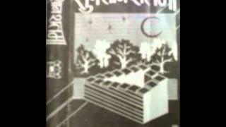 mero maya cha bhane