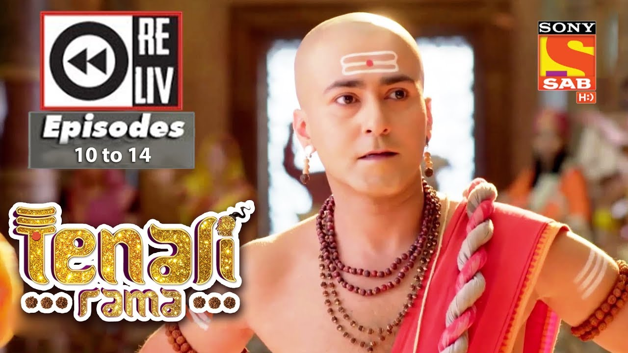 Weekly Reliv | Tenali Rama | 24th July to 28th July 2017 | Episode 10 to 14